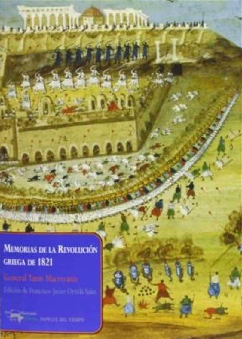 MEMORIAS DE LA REVOLUCION GRIEGA DE 1821