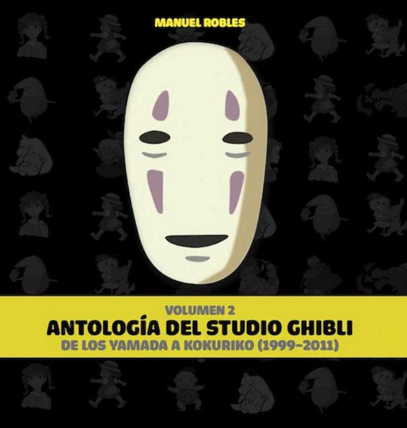 ANTOLOGIA DEL STUDIO GHIBLI VOL 2