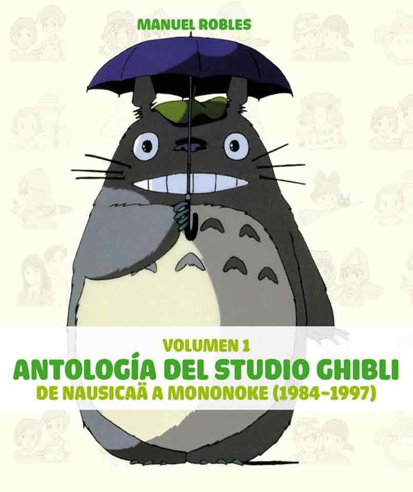 ANTOLOGIA DEL STUDIO GHIBLI VOL.1