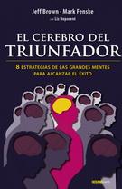 EL CEREBRO DEL TRIUNFADOR
