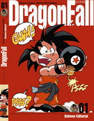 DRAGON FALL. ULTIMATE EDITION. VOL. 1