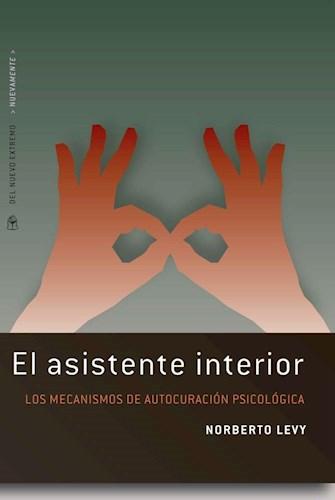 ASISTENTE INTERIOR, EL