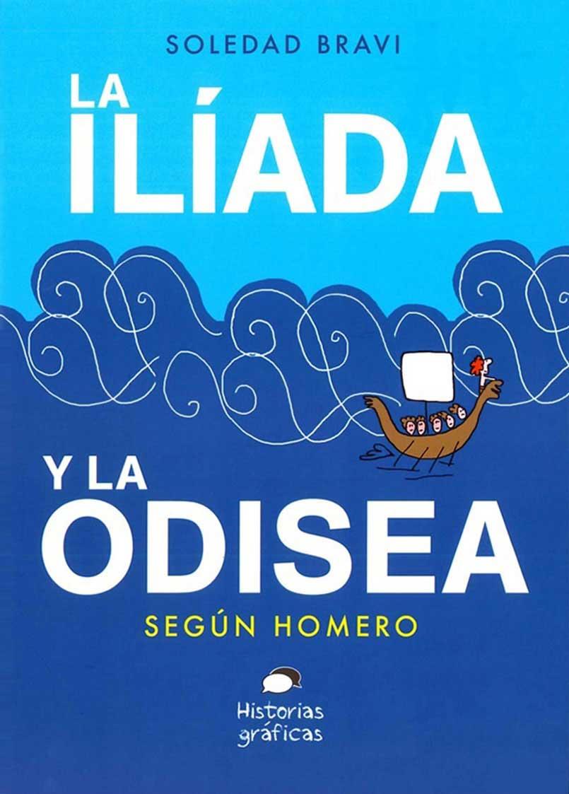 LA ILIADA Y LA ODISEA. SEGUN HOMERO